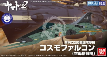 Cosmo Falcon Typ 99 Space Fighter Attack Craft 05 Mecha Collection Yamato 2202