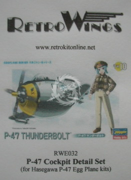 RWE032 P-47 Cockpit Detail Set RetrokiT