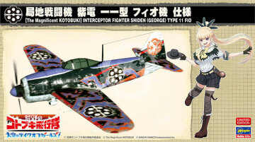 The Magnificent Kotobuki Interceptor Fighter Shiden (George) Type 11 Fio Hasegawa 52233 - 1/48  SP433
