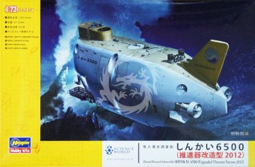 Shinkai Manned Research Submersible 1/72