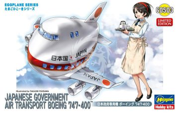 Boeing 747-400 Japanese Government Air Transport Hasegawa 60503 EGG