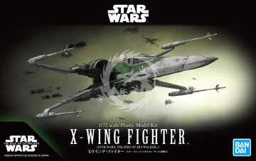 X-Wing Fighter R6-D8 The Rise of Skywalker - GREEN