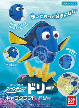 Finding Dory Chara Craft - Dory
