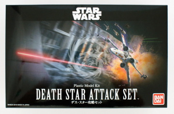 Death Star attack set 1/144 Bandai