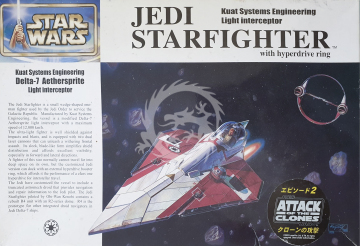 Jedi Starfighter with hyperdrive ring - Kuat Systems Engineering Light Interceptor FineMolds SW-3 - 1/72