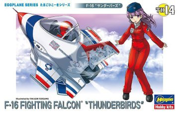F-16 Fighting Falcon Thunderbirds Hasegawa  TH14-60124 Egg Plane