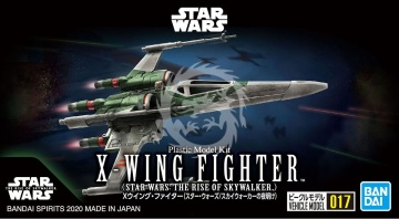 X-Wing Starfighter GREEN The Rise of Skywalker Bandai 017 skala 1/144