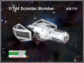 Scimitar Bomber 1/144 Kessel Run Kits